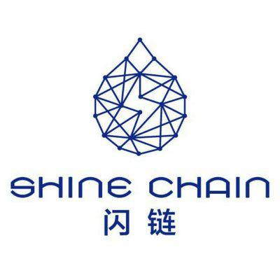 ShineChain